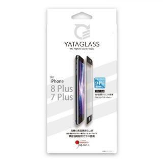 iPhone8 Plus/7 Plus フィルム TAKUMI ハンドメイド超品質強化ガラス ブルーライトカット/ブラック iPhone 8 Plus/7 Plus