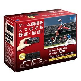 LAN対応 HDゲームキャプチャーボックス_1