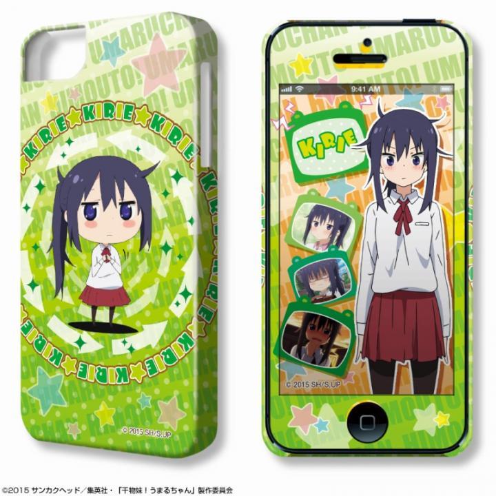 iPhone SE/5s/5 ケース デザジャケット 干物妹!うまるちゃん ケース&保護シート 本場切絵 iPhone SE/5s/5_0