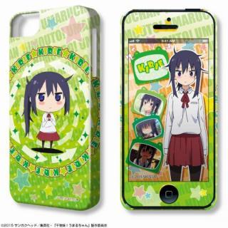 iPhone SE/5s/5 ケース デザジャケット 干物妹!うまるちゃん ケース&保護シート 本場切絵 iPhone SE/5s/5