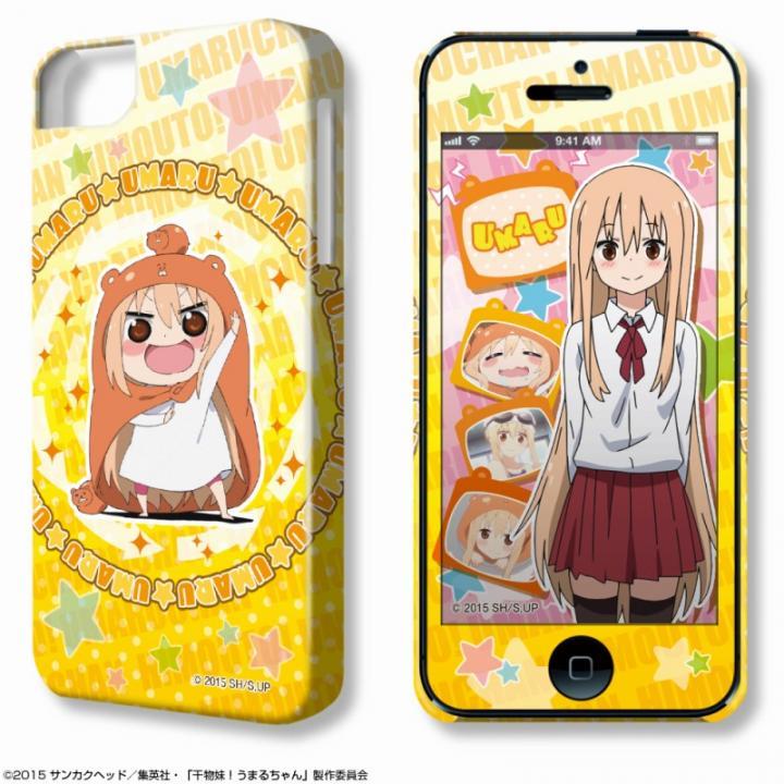 iPhone SE/5s/5 ケース デザジャケット 干物妹!うまるちゃん ケース&保護シート 土間うまる iPhone SE/5s/5_0