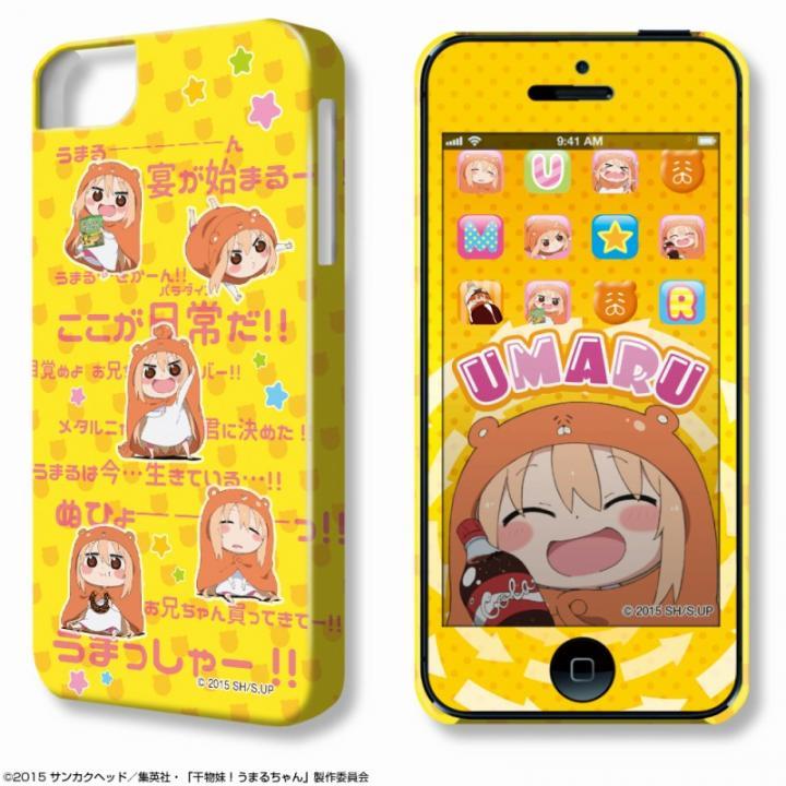 iPhone SE/5s/5 ケース デザジャケット 干物妹!うまるちゃん ケース&保護シート 土間うまる・宴セリフver. iPhone SE/5s/5_0