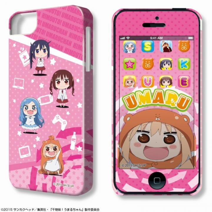 iPhone SE/5s/5 ケース デザジャケット 干物妹!うまるちゃん ケース&保護シート 集合 iPhone SE/5s/5_0