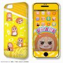 デザジャケット 干物妹!うまるちゃん ケース&保護シート 土間うまる・宴ver. iPhone 6s/6