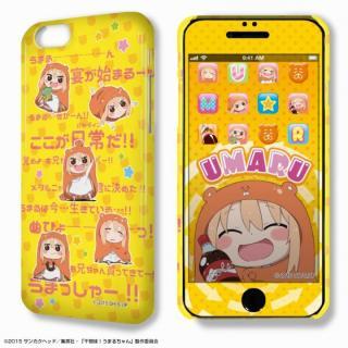 デザジャケット 干物妹!うまるちゃん ケース&保護シート 土間うまる・宴セリフver. iPhone 6s/6