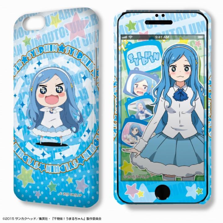 iPhone6s/6 ケース デザジャケット 干物妹!うまるちゃん ケース&保護シート 橘・シルフィンフォード iPhone 6s/6_0
