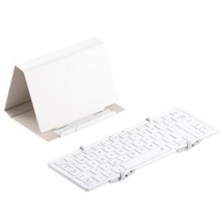三つ折 Bluetoothコンパクトキーボード ホワイト 専用ケース付属_1