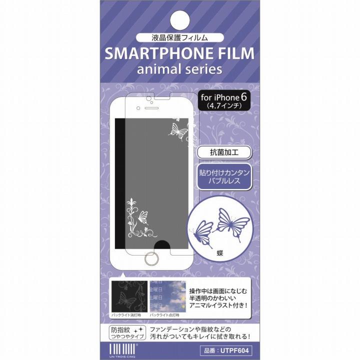 iPhone6 フィルム アニマルイラスト 液晶保護フィルム 蝶 iPhone 6フィルム_0