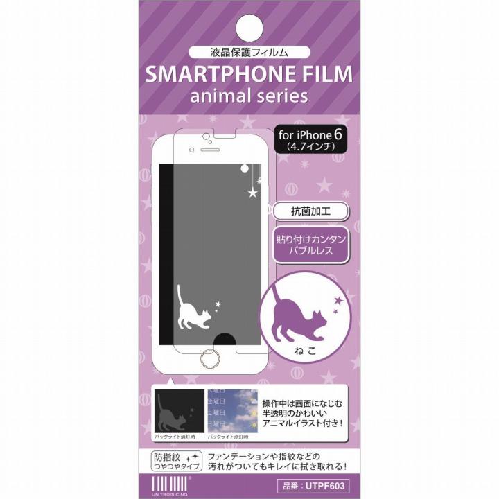 【iPhone6フィルム】アニマルイラスト 液晶保護フィルム ねこ iPhone 6フィルム_0
