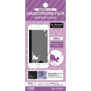 アニマルイラスト 液晶保護フィルム ねこ iPhone 6フィルム