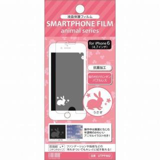 アニマルイラスト 液晶保護フィルム うさぎ iPhone 6フィルム