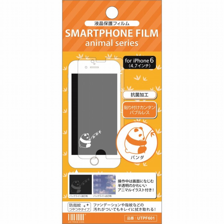 iPhone6 フィルム アニマルイラスト 液晶保護フィルム パンダ iPhone 6フィルム_0