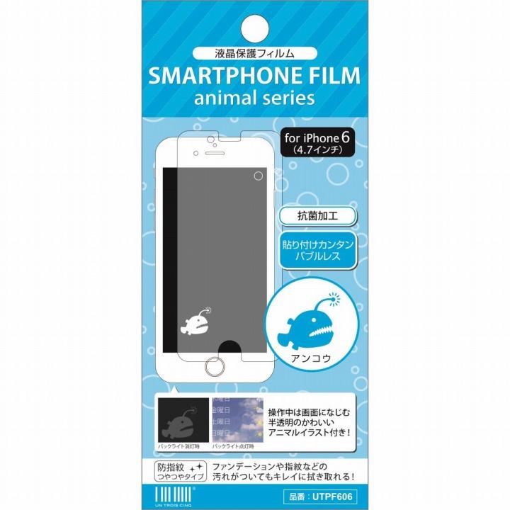 iPhone6 フィルム アニマルイラスト 液晶保護フィルム アンコウ iPhone 6フィルム_0