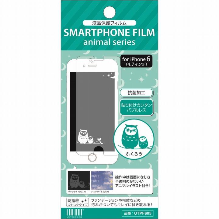 【iPhone6フィルム】アニマルイラスト 液晶保護フィルム ふくろう iPhone 6フィルム_0