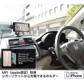 iPhone 6s/6s Plus用車載充電ホルダー_4