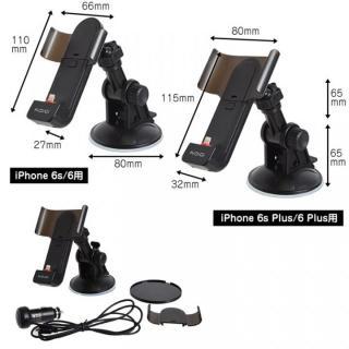iPhone 6s/6s Plus用車載充電ホルダー_6