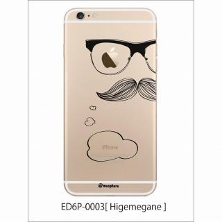 iPhone6 Plus ケース アトモスフィア クリアデザインハードケース ひげメガネ iPhone 6 Plusケース