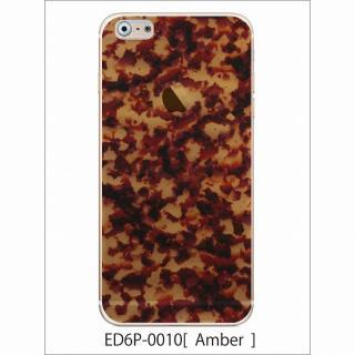 アトモスフィア デザインハードケース 琥珀 iPhone 6 Plusケース