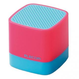キューブ型 超コンパクトサイズBluetoothスピーカー シアン/ピンク