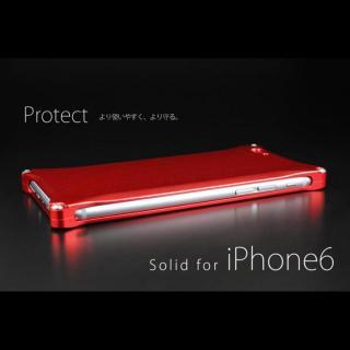 【iPhone6ケース】ギルドデザイン ソリッド レッド iPhone 6s/6_8