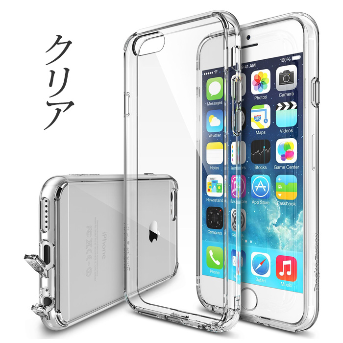 クリアな透明感あふれるケース Ringke Fusion クリア iPhone 6s Plus/6 Plusケース