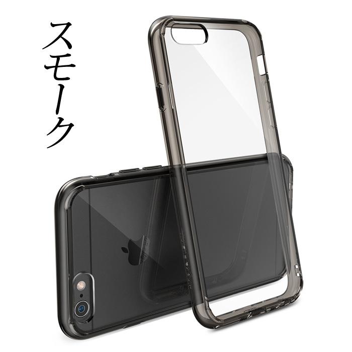 クリアな透明感あふれるケース Ringke Fusion スモーク iPhone 6ケース
