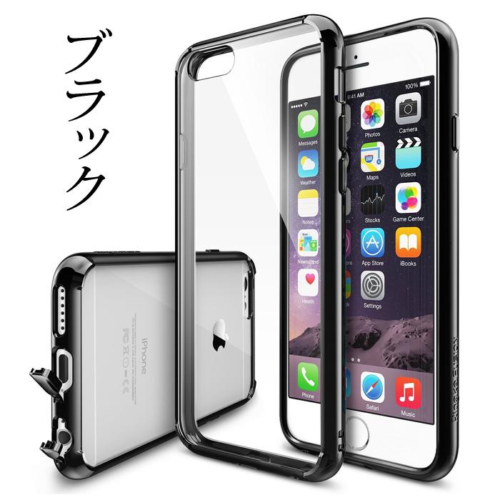 【iPhone6ケース】クリアな透明感あふれるケース Ringke Fusion ブラック iPhone 6ケース_0