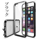 クリアな透明感あふれるケース Ringke Fusion ブラック iPhone 6 Plusケース