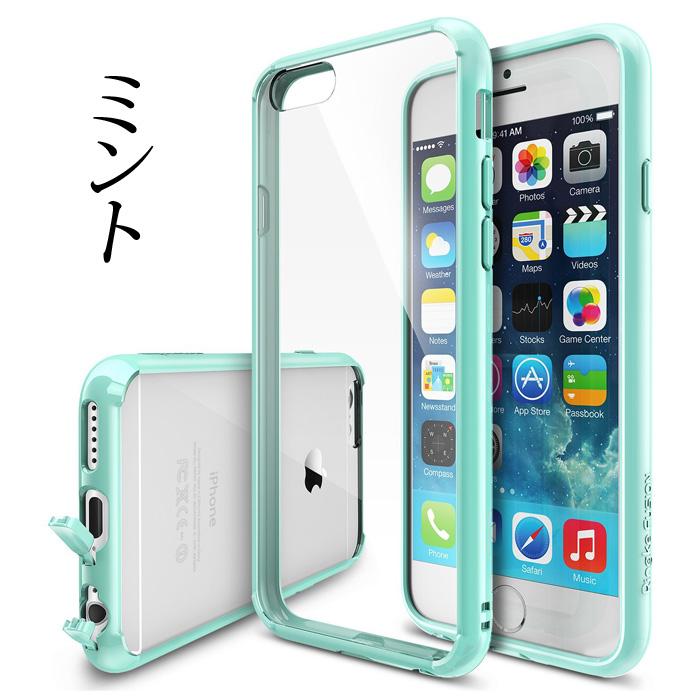 【iPhone6ケース】クリアな透明感あふれるケース Ringke Fusion ミント iPhone 6ケース_0