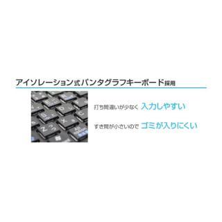 Bluetooth対応折りたたみ式キーボード_5