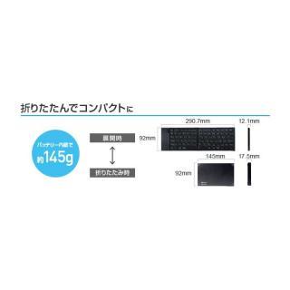 Bluetooth対応折りたたみ式キーボード_6