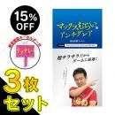 【特典付3枚セット・15%OFF】マックスむらいのアンチグレアフィルム iPhone SE/5s/5c/5