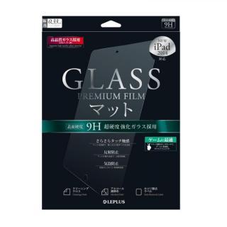 [0.33mm]液晶保護強化ガラス マット iPad Air/Air 2強化ガラス