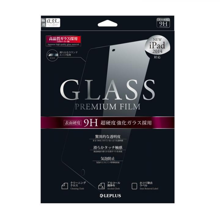 [0.33mm]液晶保護強化ガラス 通常 iPad Air/Air 2強化ガラス