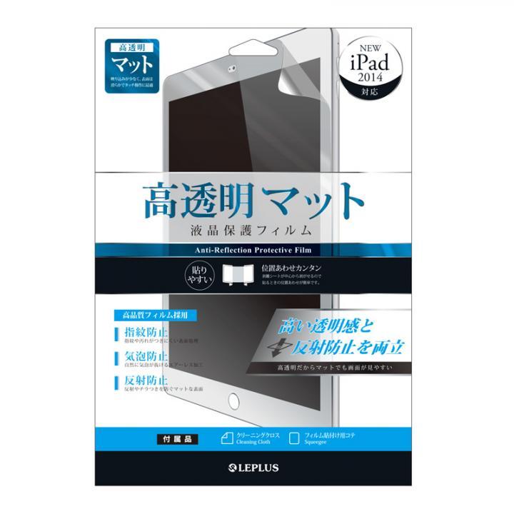 液晶保護フィルム 高透明マット iPad Air 2