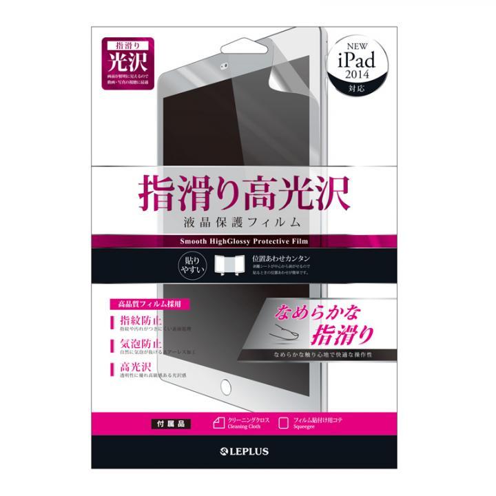 液晶保護フィルム 指滑り光沢 iPad Air/Air 2液晶保護フィルム