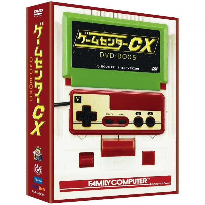 ゲームセンターCX BOX5_0