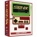 ゲームセンターCX BOX5