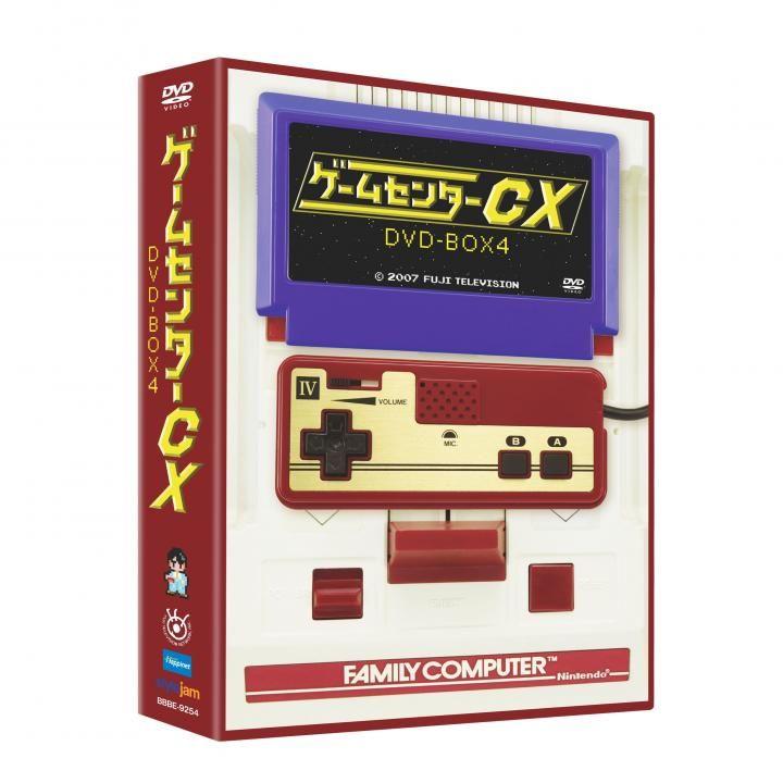 ゲームセンターCX BOX4_0