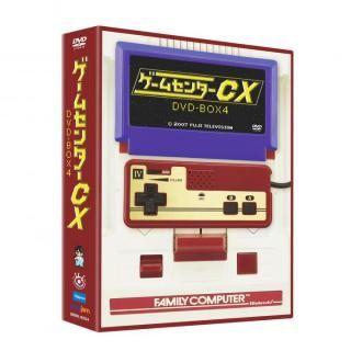 ゲームセンターCX BOX4