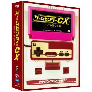 ゲームセンターCX BOX3