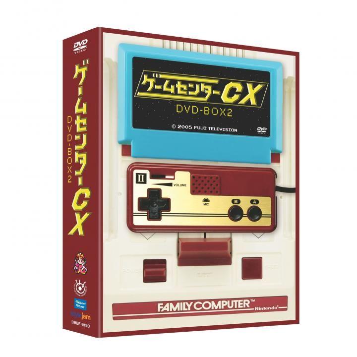 ゲームセンターCX BOX2_0