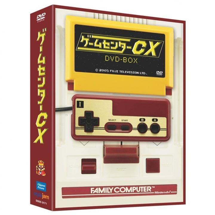 ゲームセンターCX BOX_0