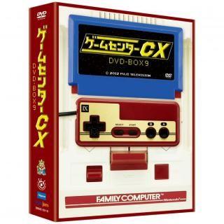 ゲームセンターCX BOX9