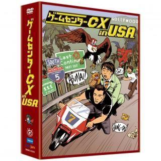 ゲームセンターCX in U.S.A.