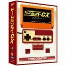 ゲームセンターCX BOX7