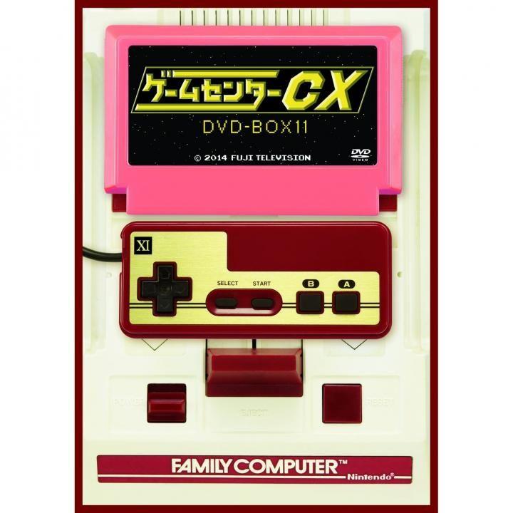ゲームセンターCX BOX11_0