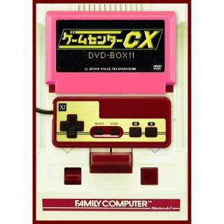 ゲームセンターCX BOX11