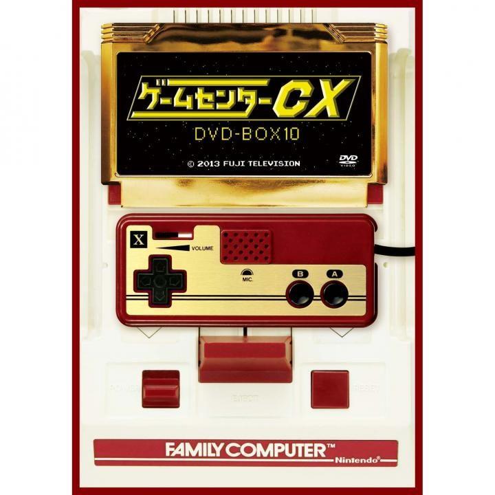 ゲームセンターCX BOX10_0