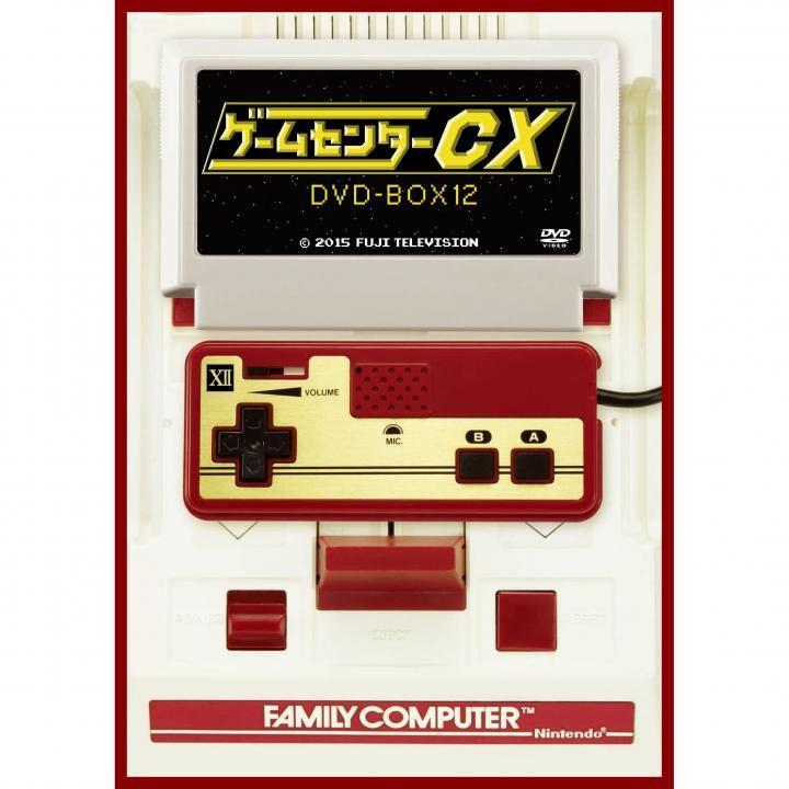 ゲームセンターCX BOX12_0